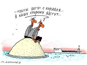 Количество беженцев из Крыма и Донбасса выросло до 1,29 млн человек, - Минсоцполитики - Цензор.НЕТ 8622