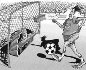 Футбол россии 2012 турнирная таблица